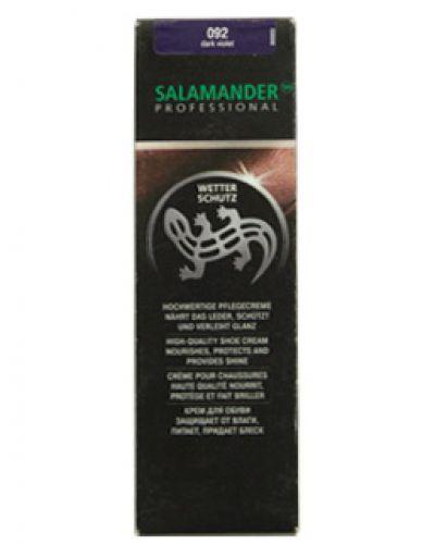Salamander wetter sсhutz крем для кожи Фиолетов