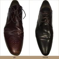 Ремонт и полировка обуви – Центр бытовых услуг
