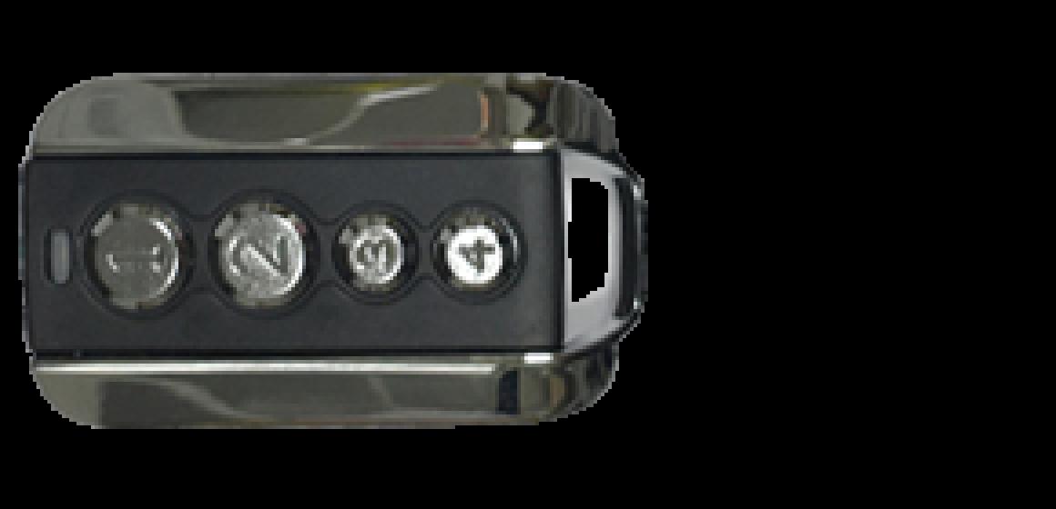 Пульт брелока для ворот и шлагбаумов dublicatorskr-4 – Центр бытовых услуг